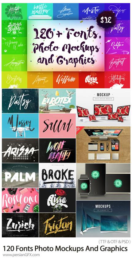 دانلود بیش از 120 فونت انگلیسی متنوع به همراه موکاپ دستگاه های دیجیتالی متنوع - 120+ Fonts, Photo Mockups And Graphics