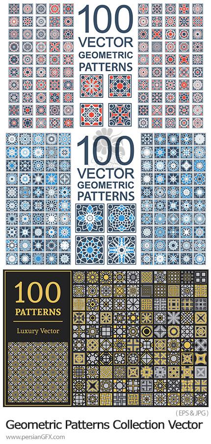 دانلود پترن وکتور با طرح های هندسی متنوع - Geometric Patterns Collection Vector