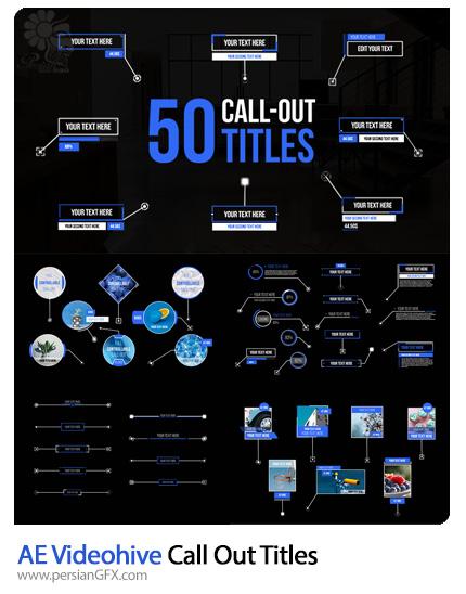 دانلود 50 تایتل آماده Call Out در افترافکت به همراه آموزش ویدئویی از ویدئوهایو - Videohive Call Out Titles