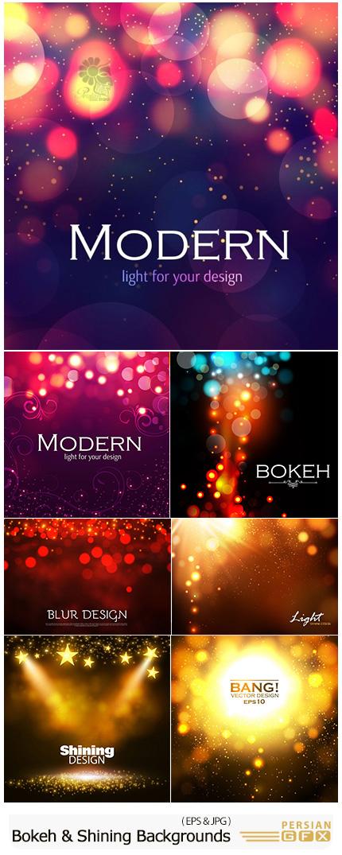 دانلود وکتور بک گراند بوکه های انتزاعی و ذرات نورانی درخشان - Abstract Bokeh And Light Shining Backgrounds Vector