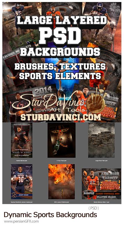 دانلود مجموعه تصاویر لایه باز بک گراند های ورزشی داینامیک - Dynamic Sports Backgrounds