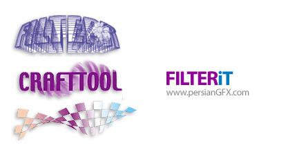 دانلود پلاگین مجموعه افکت های منحصربفرد برای ایلستریتور - CValley FILTERiT v5.0.4 for Adobe Illustrator