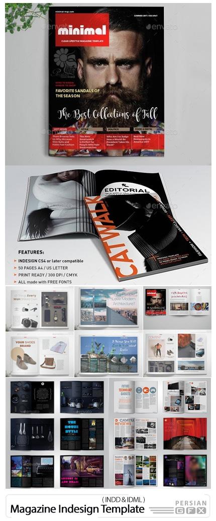 دانلود قالب ایندیزاین مجلات تبلیغاتی مد و فشن از گرافیک ریور - GraphicRiver Magazine Indesign Template