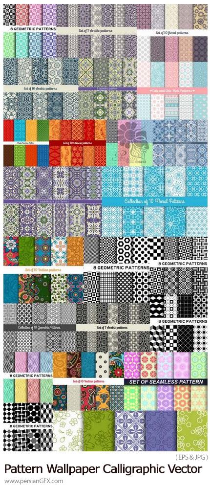 دانلود مجموعه پترن وکتور با طرح و رنگ های متنوع - Pattern Wallpaper Sample Calligraphic Drawing Frame Vector