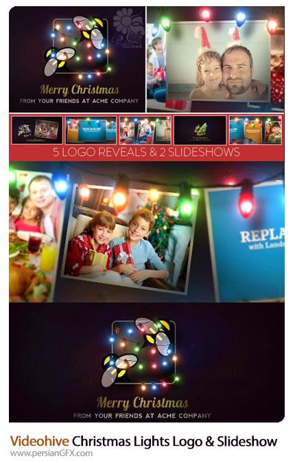 دانلود اسلایدشو تصاویر و نمایش لوگو با افکت چراغانی کریسمس در افترافکت به همراه آموزش ویدئویی از ویدئوهایو - Videohive Christmas Lights Logo And Slideshow