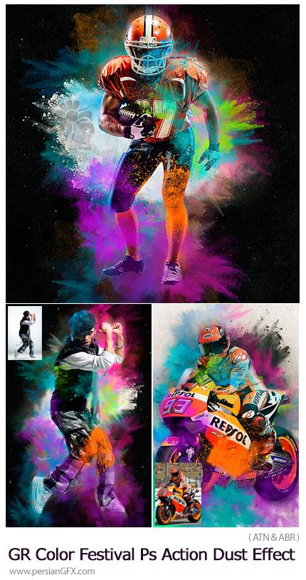 دانلود اکشن فتوشاپ ایجاد افکت پودرهای رنگی بر روی تصاویر از گرافیک ریور - Graphicriver Color Festival Photoshop Action Dust Effect