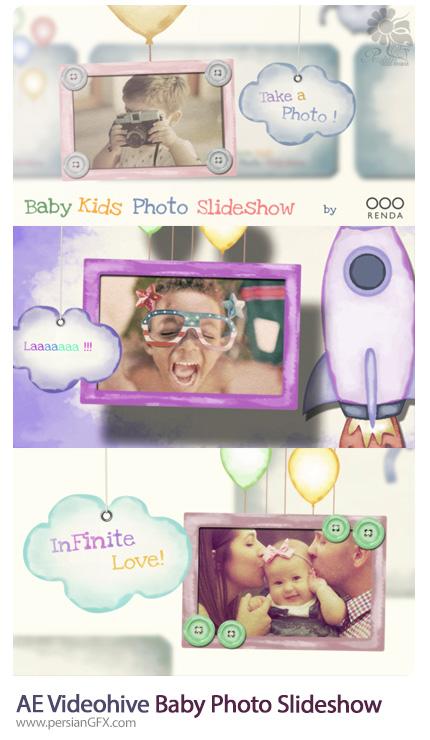 دانلود اسلایدشو تصاویر کودکانه در افترافکت از ویدئوهایو - Videohive Baby Kids Photo Slideshow