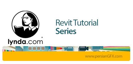 دانلود آموزش دوره های رویت از لیندا - Lynda Revit Tutorial Series