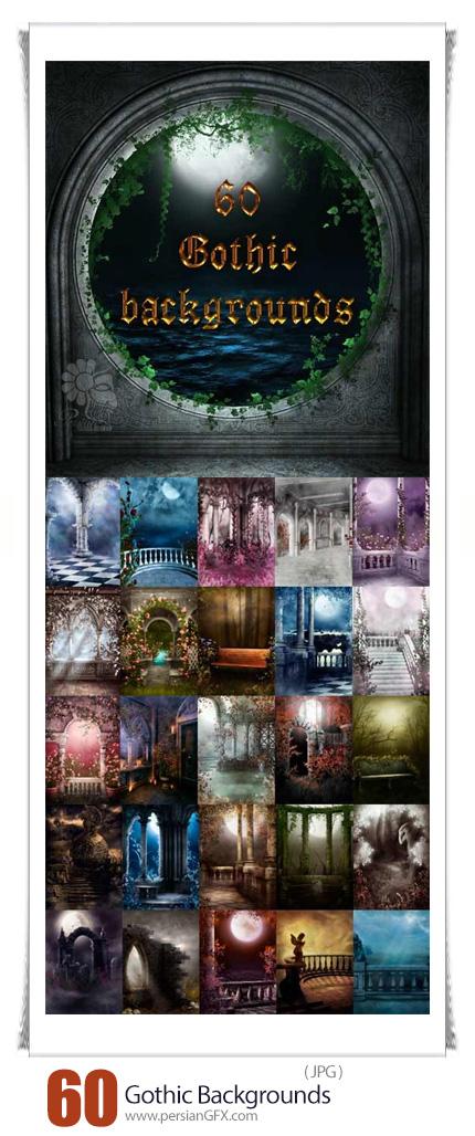 دانلود مجموعه بک گراندهای با کیفیت آتلیه ای به سبک گوتیک - 60 Gothic Backgrounds