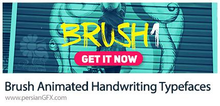دانلود اسکریپت طراحی نوشته با افکت قلم مو در افتر افکت - Brush Animated Handwriting Typefaces