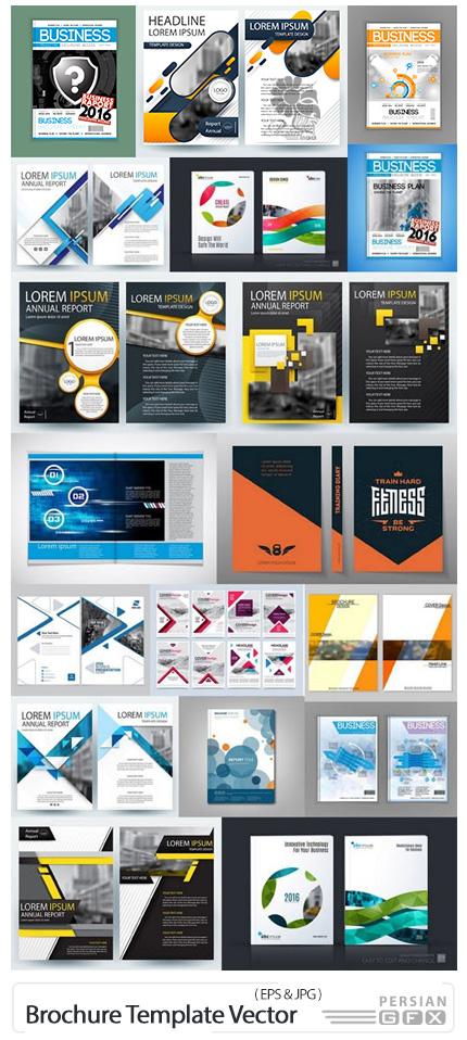 دانلود وکتور بروشورهای تجاری - Brochure Template Vector Layout Design 10