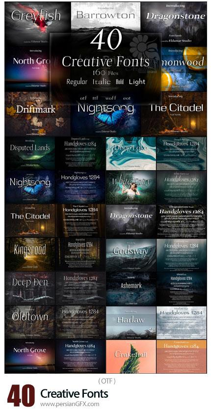 دانلود 40 فونت انگلیسی خلاقانه - 40 Creative Fonts
