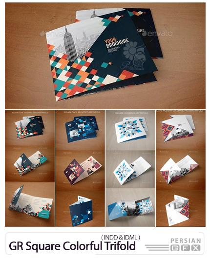 دانلود مجموعه قالب ایندیزاین بروشورهای سه لت مربعی با پترن های رنگی متنوع از گرافیک ریور - GraphicRiver Square Modern Colorful Trifold