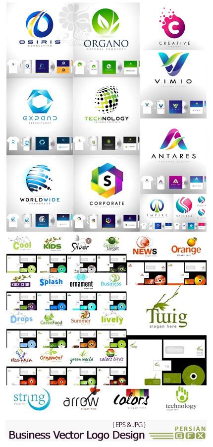 دانلود مجموعه وکتور آرم و لوگوی متنوع برای ست های تجاری - Business Corporate Vector Logo Design