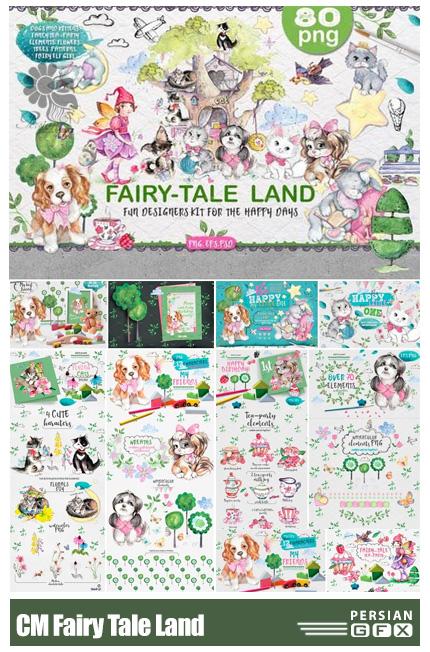 دانلود مجموعه کلیپ آرت عناصر کارتونی متنوع برای ساخت کارت پستال های کودکانه - CM Fairy Tale Land