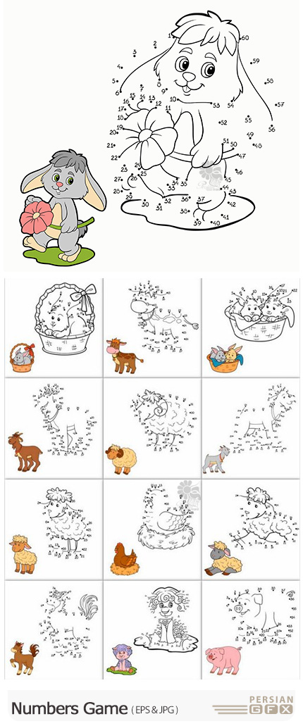 دانلود وکتور نقاشی های نقطه نقطه ای حیوانات برای کودکان - Numbers Game