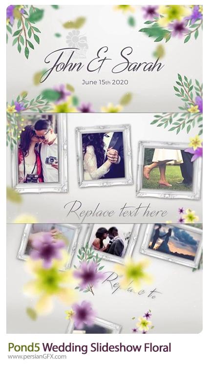 دانلود اسلایدشو تصاویر عروسی با افکت گلدار - Pond5 Wedding Slideshow Floral