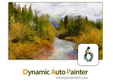 دانلود نرم افزار تبدیل عکس به نقاشی - Dynamic Auto Painter Pro v6.11 x64