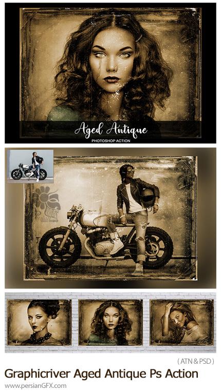 دانلود اکشن فتوشاپ تبدیل تصاویر به عکس آنتیک از گرافیک ریور - Graphicriver Aged Antique Photoshop Action