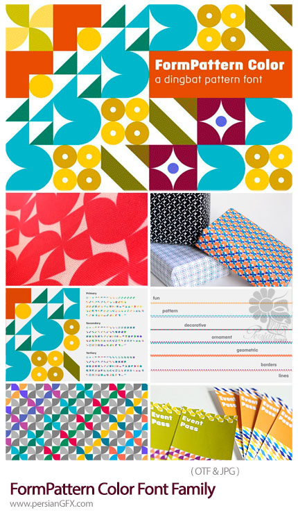 دانلود فونت برای ایجاد پترن، فریم و خطوط رنگی - FormPattern Color Font Family
