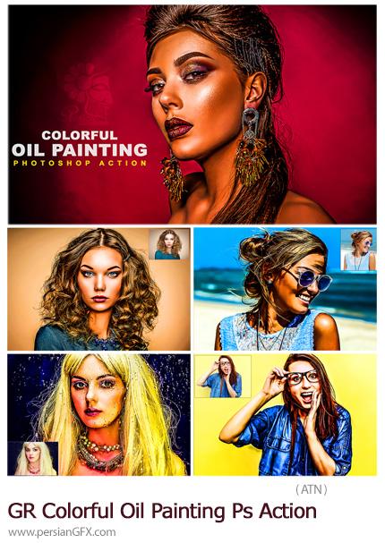 دانلود اکشن فتوشاپ تبدیل تصاویر به نقاشی رنگ روغن رنگی از گرافیک ریور - GraphicRiver Colorful Oil Painting Photoshop Action