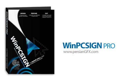 دانلود نرم افزار تولید برچسب و برند های مختلف - Signmax WinPCSIGN Pro v12.0.0
