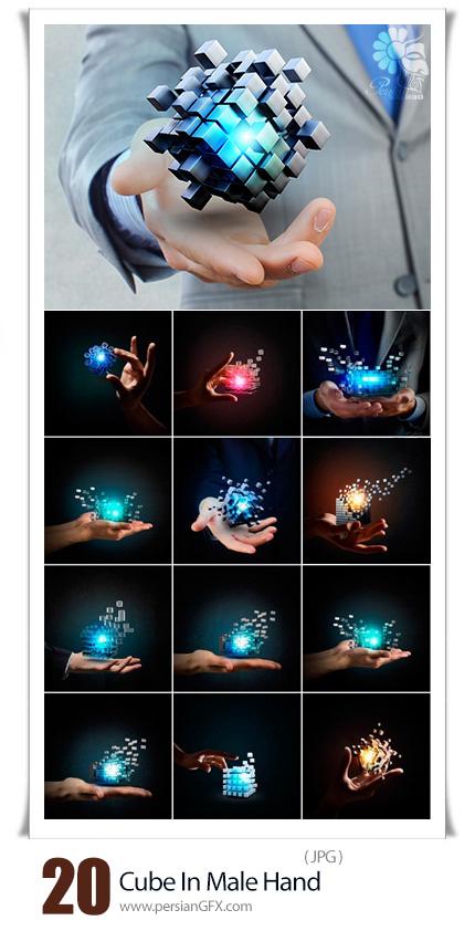دانلود تصاویر با کیفیت بیزینس و تجارت - Cube In Male Hand