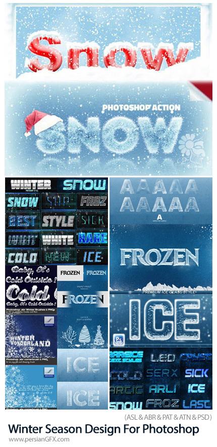 دانلود مجموعه ابزار طراحی فتوشاپ شامل استایل، اکشن، پترن و قالب لایه باز زمستانی - Winter Season Design Collection For Photoshop