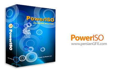 دانلود نرم افزار ساخت و مدیریت Image های CD - PowerISO v7.3 x86/x64