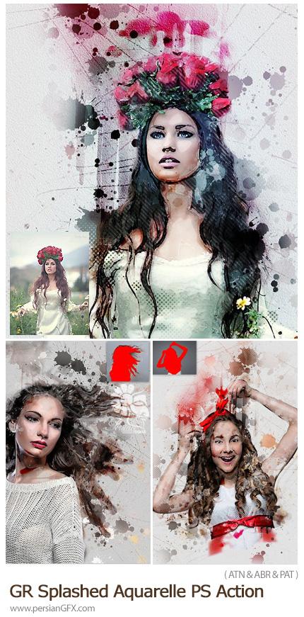 دانلود اکشن فتوشاپ تبدیل تصاویر به نقاشی با افکت پاشیدن رنگ به همراه آموزش ویدئویی از گرافیک ریور - Graphicriver Splashed Aquarelle PS Action