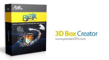 دانلود نرم افزار طراحی جعبه های سه بعدی - Asoftis 3D Box Creator v1.2