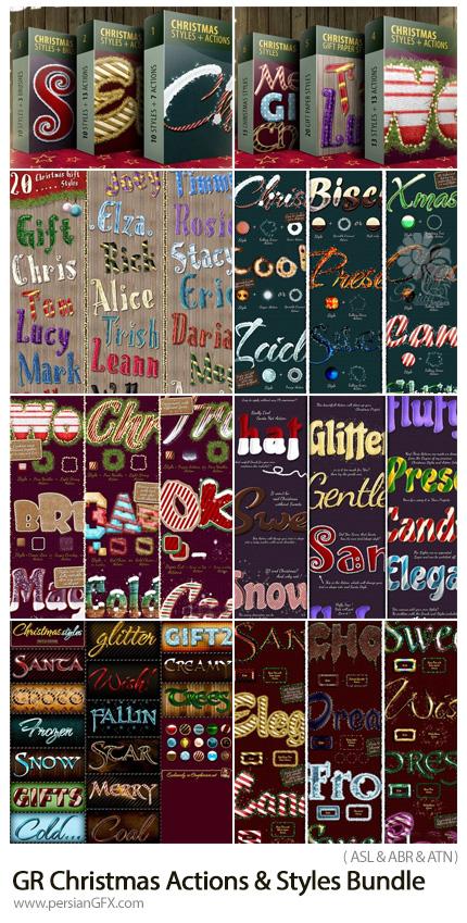 دانلود مجموعه استایل، اکشن و براش فتوشاپ زمستانی و کریسمس از گرافیک ریور - Graphicriver Christmas Actions And Styles Mega Bundle