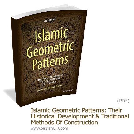 دانلود کتاب الکترونیکی تکنیک های ساخت پترن های هندسی اسلامی -  Islamic Geometric Patterns: Their Historical Development And Traditional Methods Of Construction