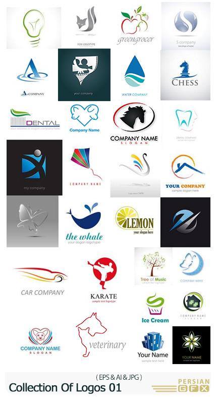 دانلود وکتور آرم و لوگو با موضوعات مختلف - Collection Of Logos 01