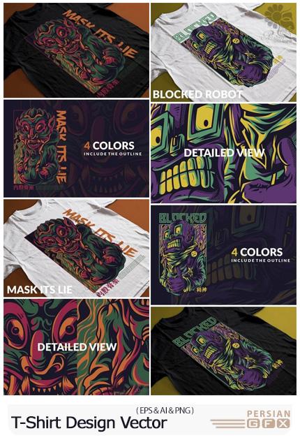 دانلود وکتور طرح های چاپی روی تی شرت - T-Shirt Design Vector
