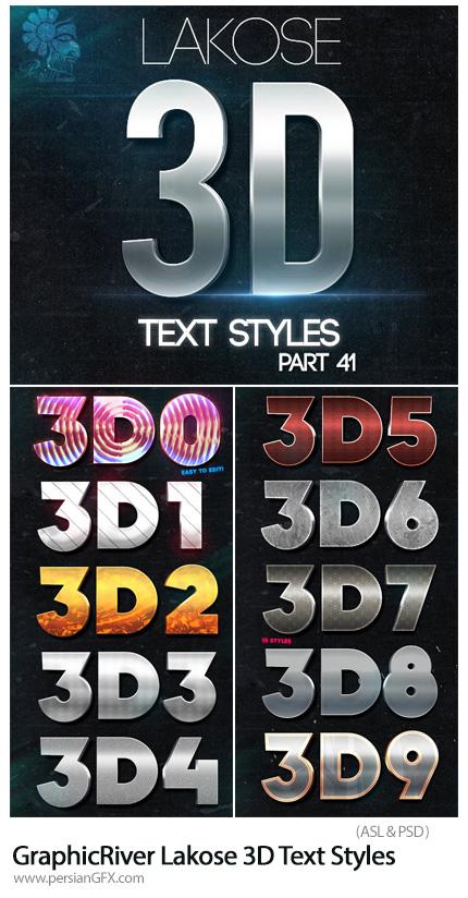 دانلود 10 استایل فلزی متن سه بعدی در فتوشاپ از گرافیک ریور - GraphicRiver Lakose 3D Text Styles