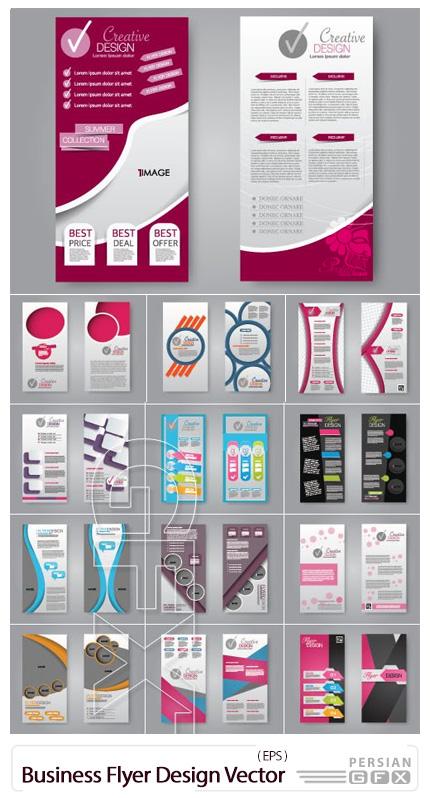 دانلود وکتور فلایرهای تجاری متنوع - Corporate Business Flyer Layout Design Vector