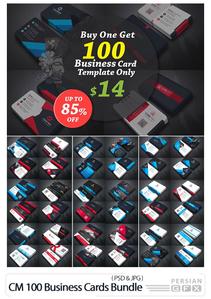 دانلود 100 کارت ویزیت لایه باز با طرح های متنوع - CreativeMarket 100 Business Cards Bundle