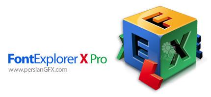دانلود نرم افزار مدیریت فونت ها - FontExplorer X Pro v3.5.4 Build 13961.5