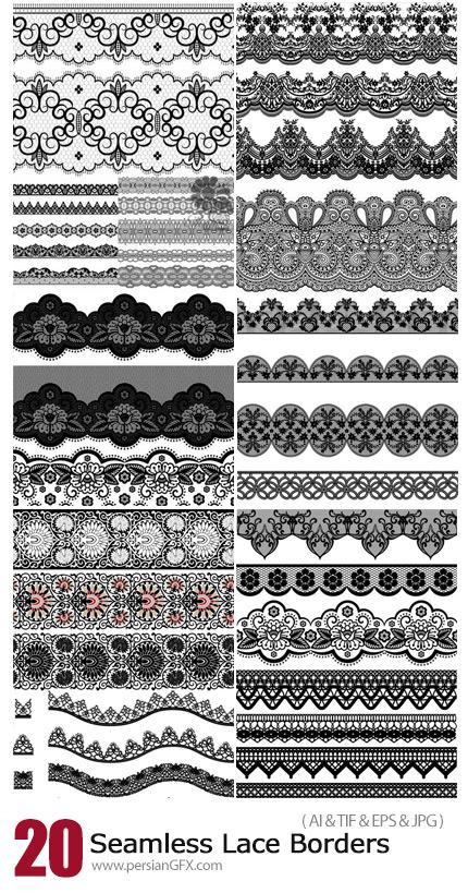 دانلود وکتور حاشیه های تزئینی تور با طرح های متنوع - Vectors Seamless Lace Borders