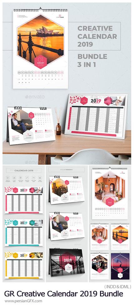 دانلود قالب ایندیزاین تقویم های دیواری و رومیزی 2019 از گرافیک ریور - GraphicRiver Creative Calendar 2019 Bundle 3 In 1