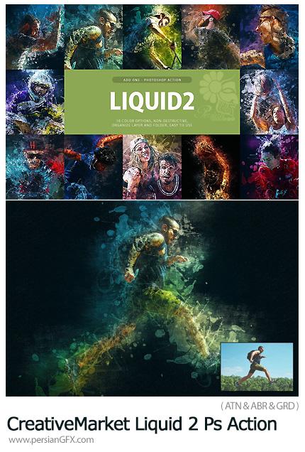 دانلود اکشن فتوشاپ ایجاد افکت لکه های مایع بر روی تصاویر به همراه آموزش ویدئویی - CreativeMarket Liquid 2 Photoshop Action