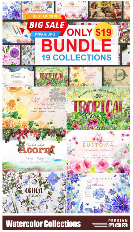 دانلود مجموعه کلیپ آرت عناصر آبرنگی شامل پترن، حلقه گل، گل و بوته، فریم و ... - The Best Of 2018 Watercolor Collections