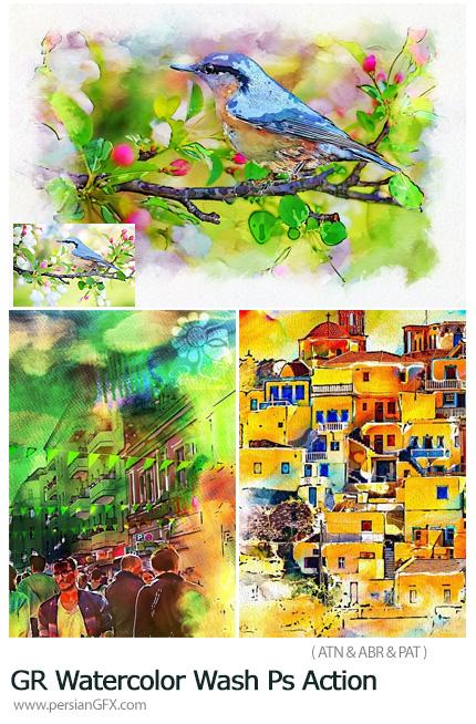 دانلود اکشن فتوشاپ تبدیل تصاویر به نقاشی آبرنگی از گرافیک ریور - GraphicRiver Watercolor Wash Photoshop Action