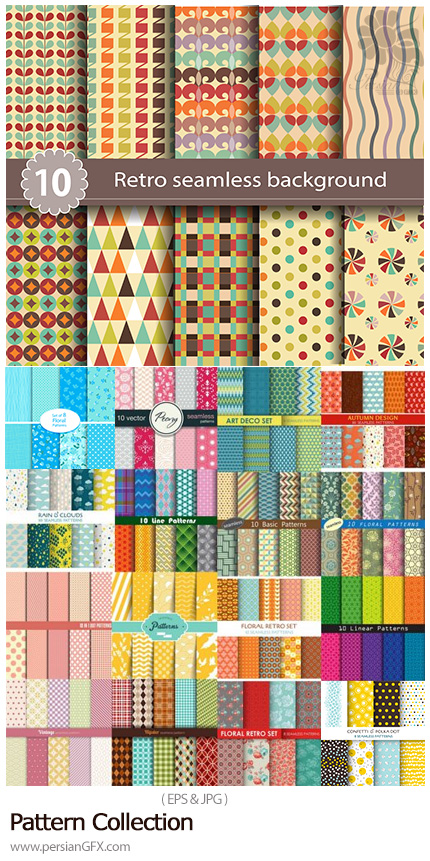 دانلود مجموعه پترن وکتور با طرح های متنوع بارانی، گلدار، رترو و ... - Pattern Collection