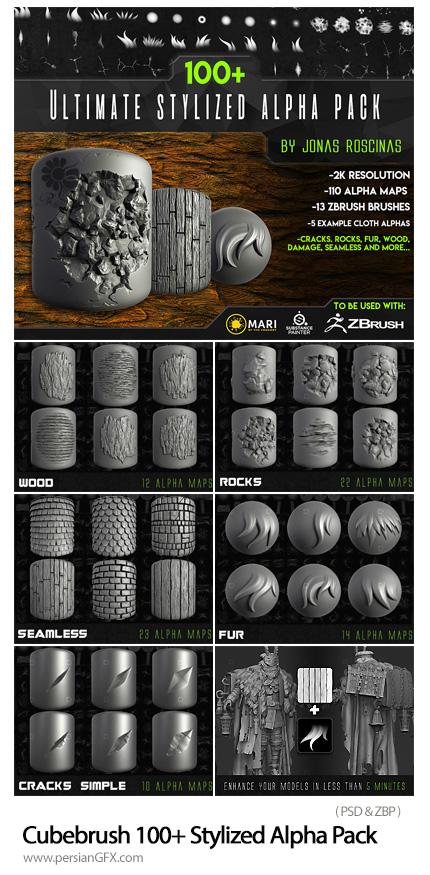 دانلود بیش از 100 تکسچر سه بعدی چوبی، سنگی و خز برای مجسمه سازی در زدبراش - Cubebrush 100+ Ultimate Stylized Alpha Pack By J Roscinas