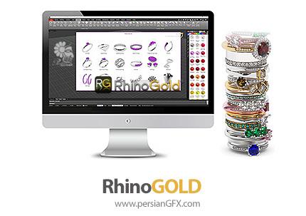 دانلود نرم افزار طراحی و مدل سازی سه بعدی جواهرات - RhinoGOLD v6.6.18323.1 x64
