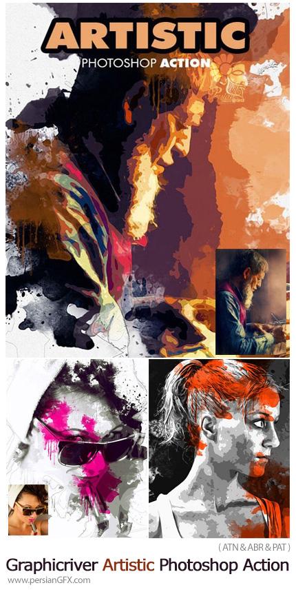 دانلود اکشن فتوشاپ ساخت تصاویر هنری با افکت لکه های رنگی به همراه آموزش ویدئویی از گرافیک ریور - Graphicriver Artistic Photoshop Action