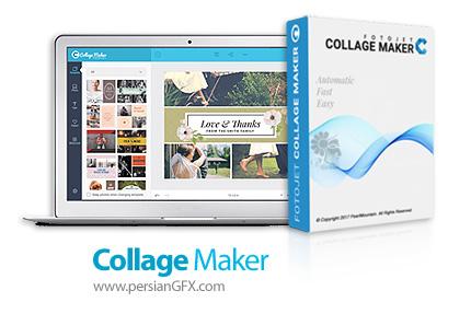 دانلود نرم افزار ساخت کلاژ - FotoJet Collage Maker v1.1.0