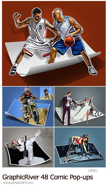 دانلود اکشن فتوشاپ تبدیل تصاویر به نقاشی کمیک بیرون زده از تصویر با 48 مدل مختلف به همراه آموزش ویدئویی از گرافیک ریور - GraphicRiver 48 Comic Pop-ups
